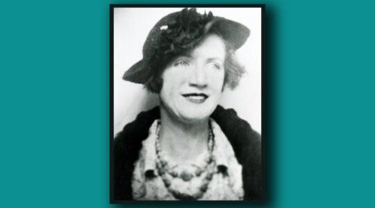 Florence Mendheim