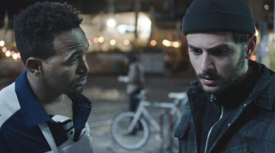 """Israeli Oscar contender """"White Eye"""""""