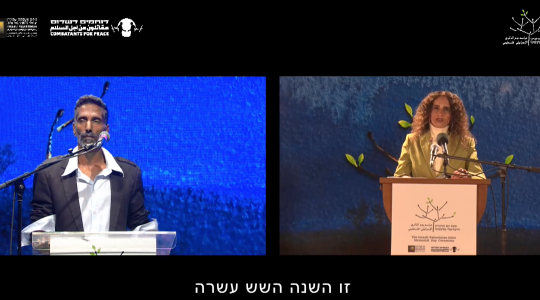 A joint Israeli-Palestinian Memorial Day service, co-hosted by the Parents Circle Families Forum and Combatants for Peace and held virtually this year, has sparked heated debate in Israel. (Screen shot)