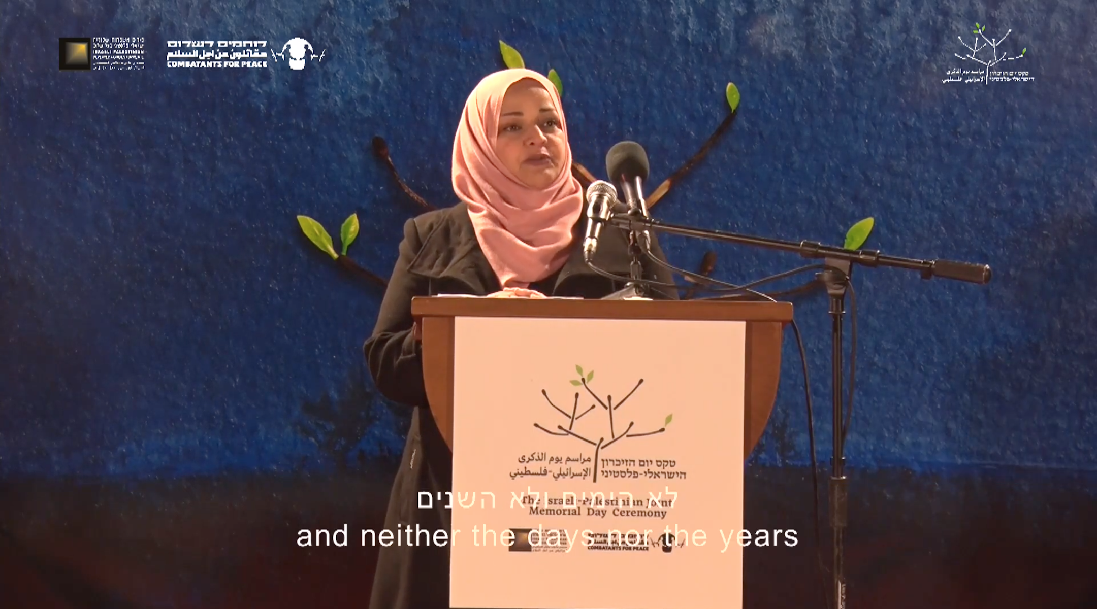 Layla Alsheikh, whose six-month old baby died when the Israel Defense Forces sprayed tear gas into her village, speaks at this year's joint Memorial Day ceremony. (Screen shot)