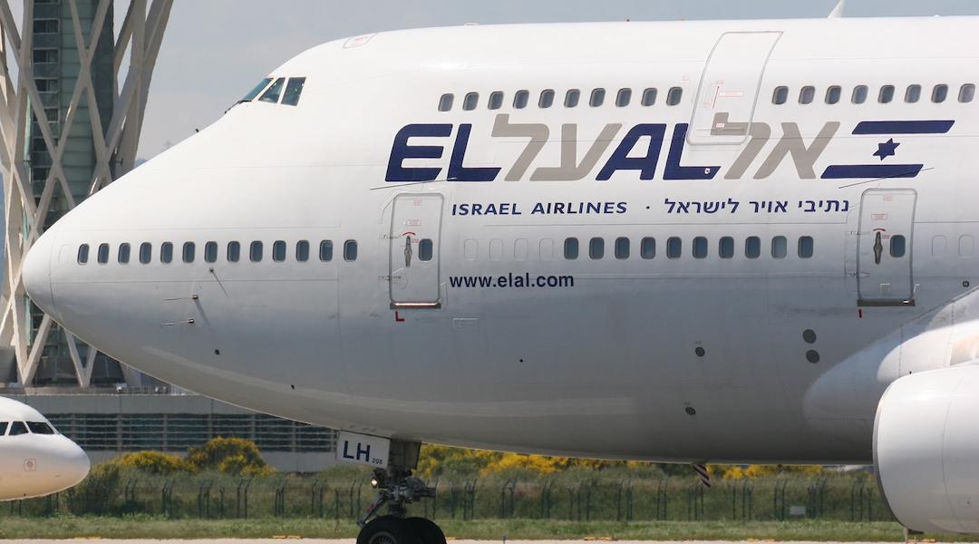An El Al plane