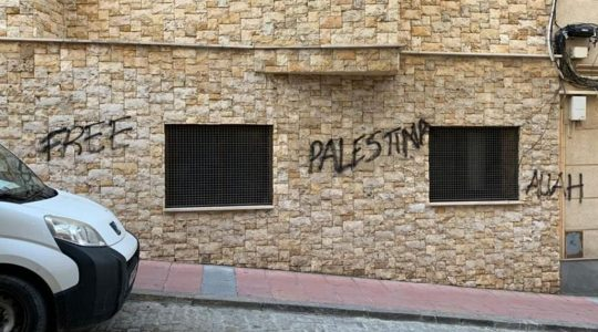A pro-Palestinian slogan and the acronym for a praise for Allah on the wall of the synagogue in Cueta, Spain on May 12, 2021. (FJCE)