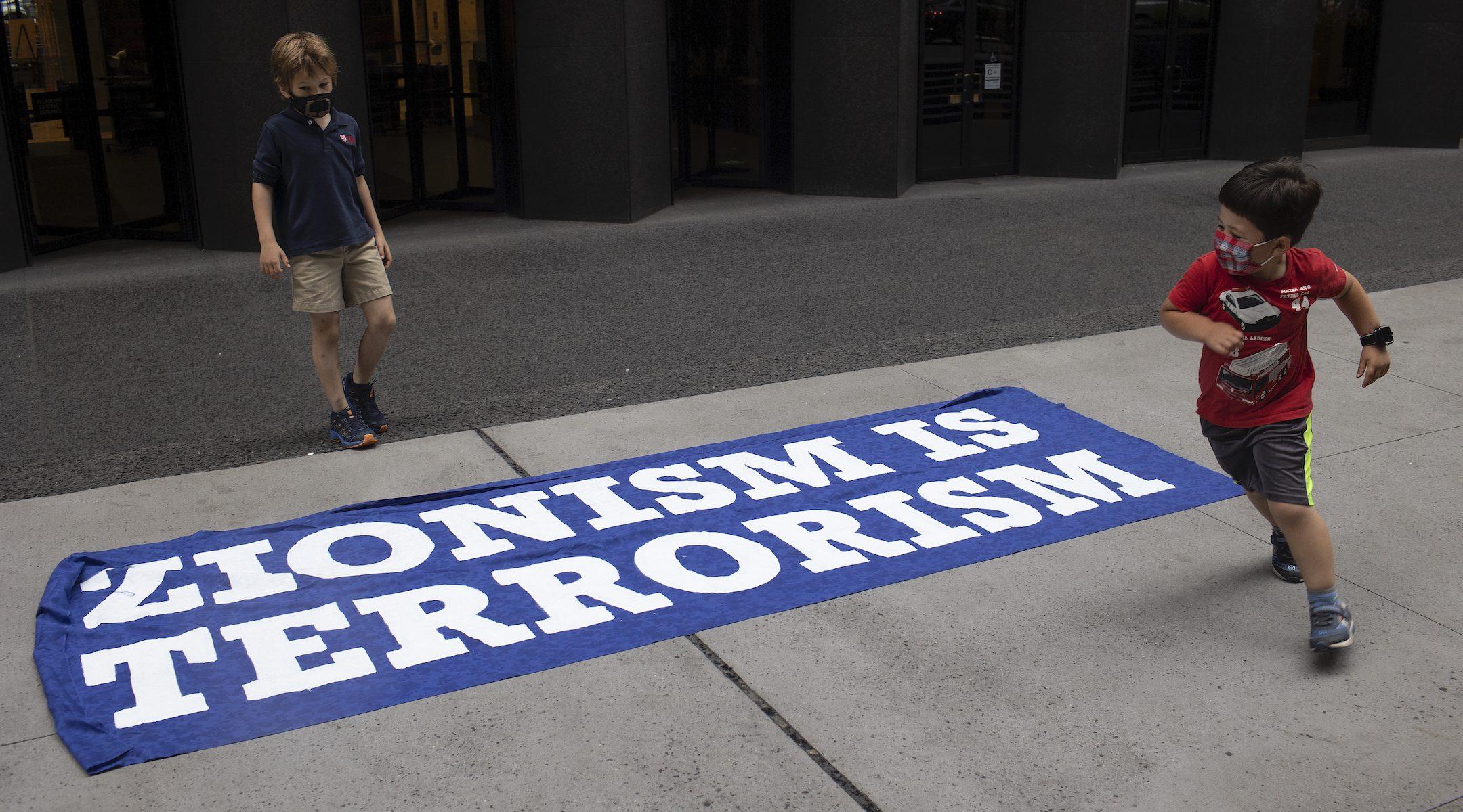 Pro-Palestinian protest MOMA