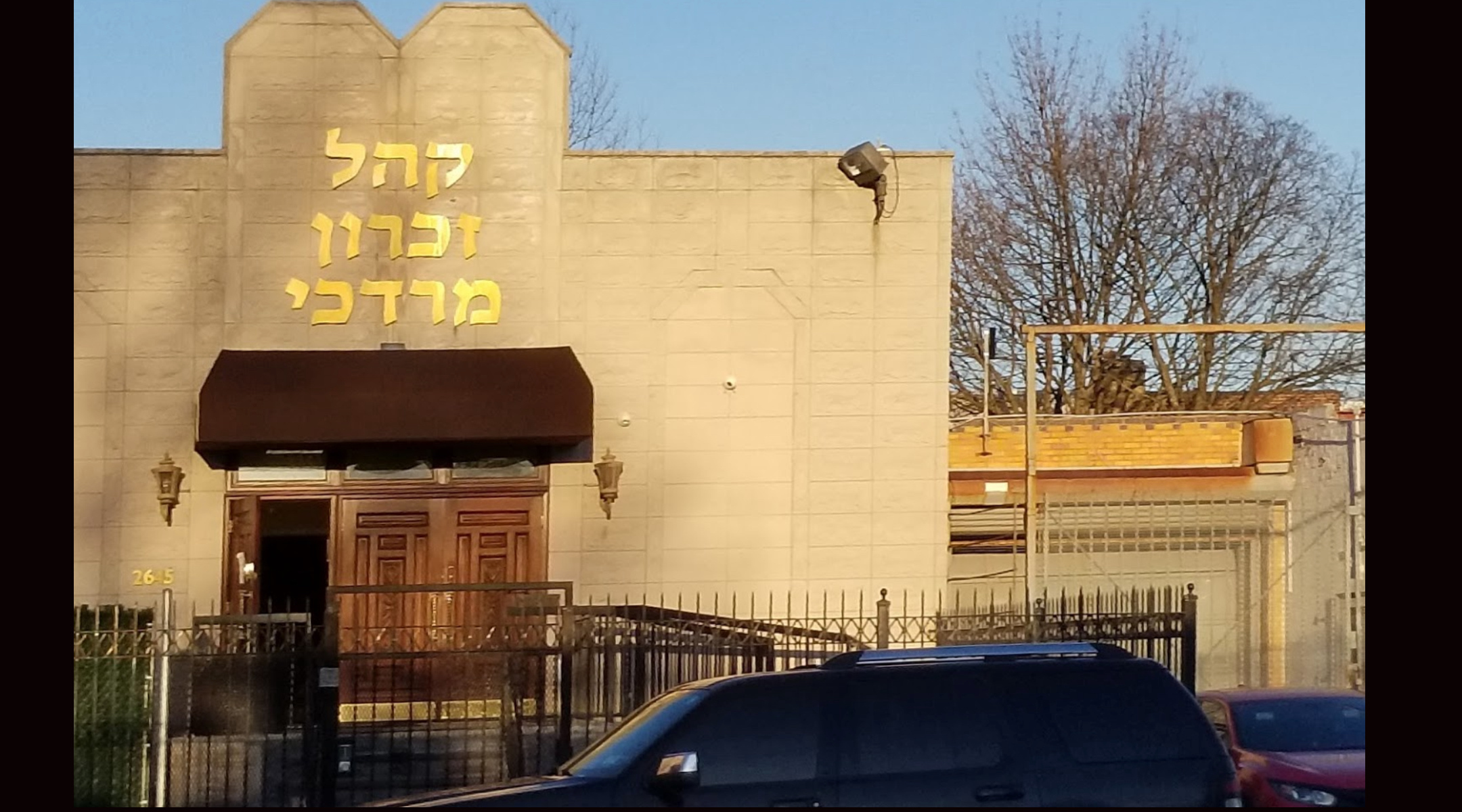 A bullet was fired into a Brooklyn synagogue. The NYPD is investigating.