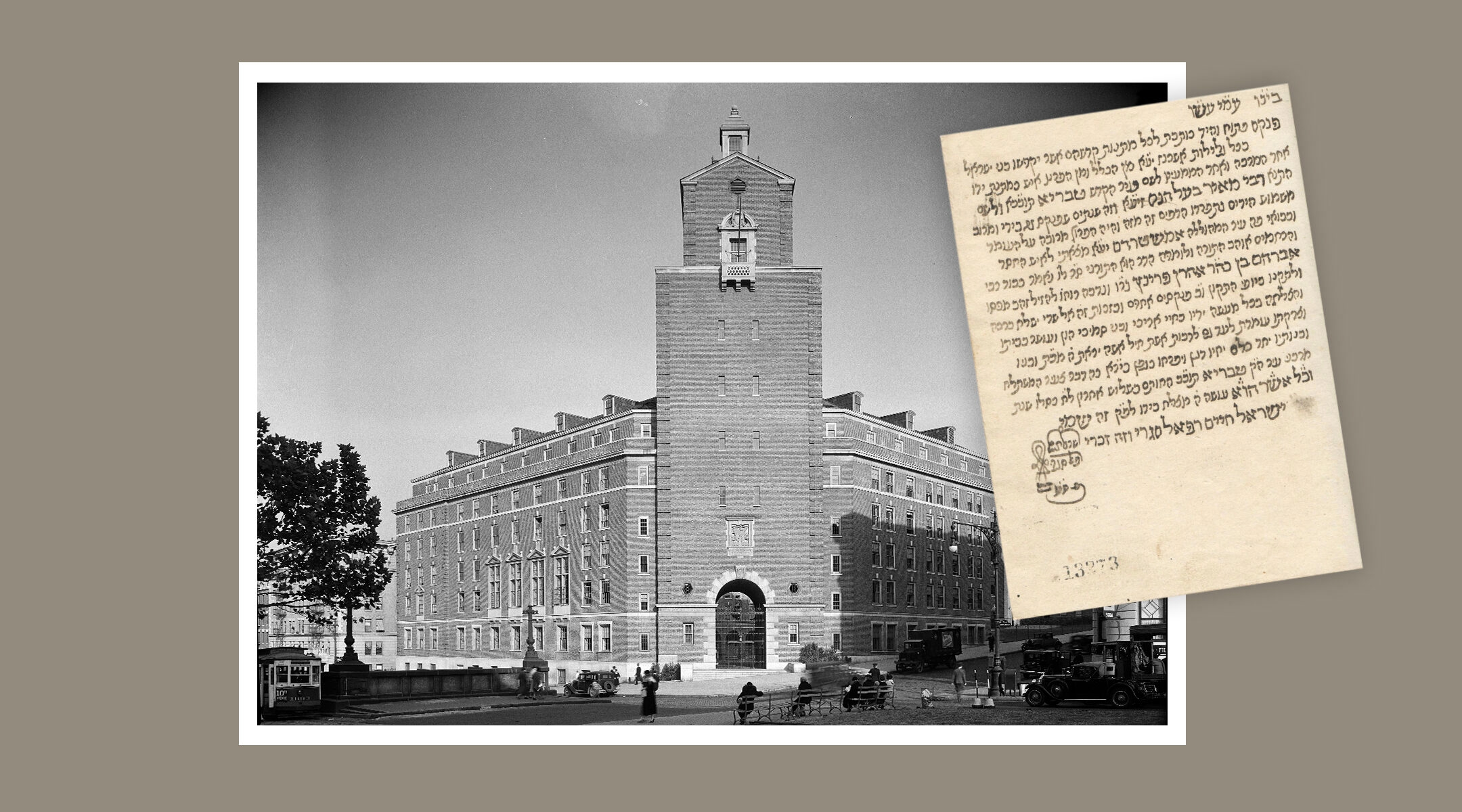 Jewish Theological Seminary in black and white with manuscript page superimposed