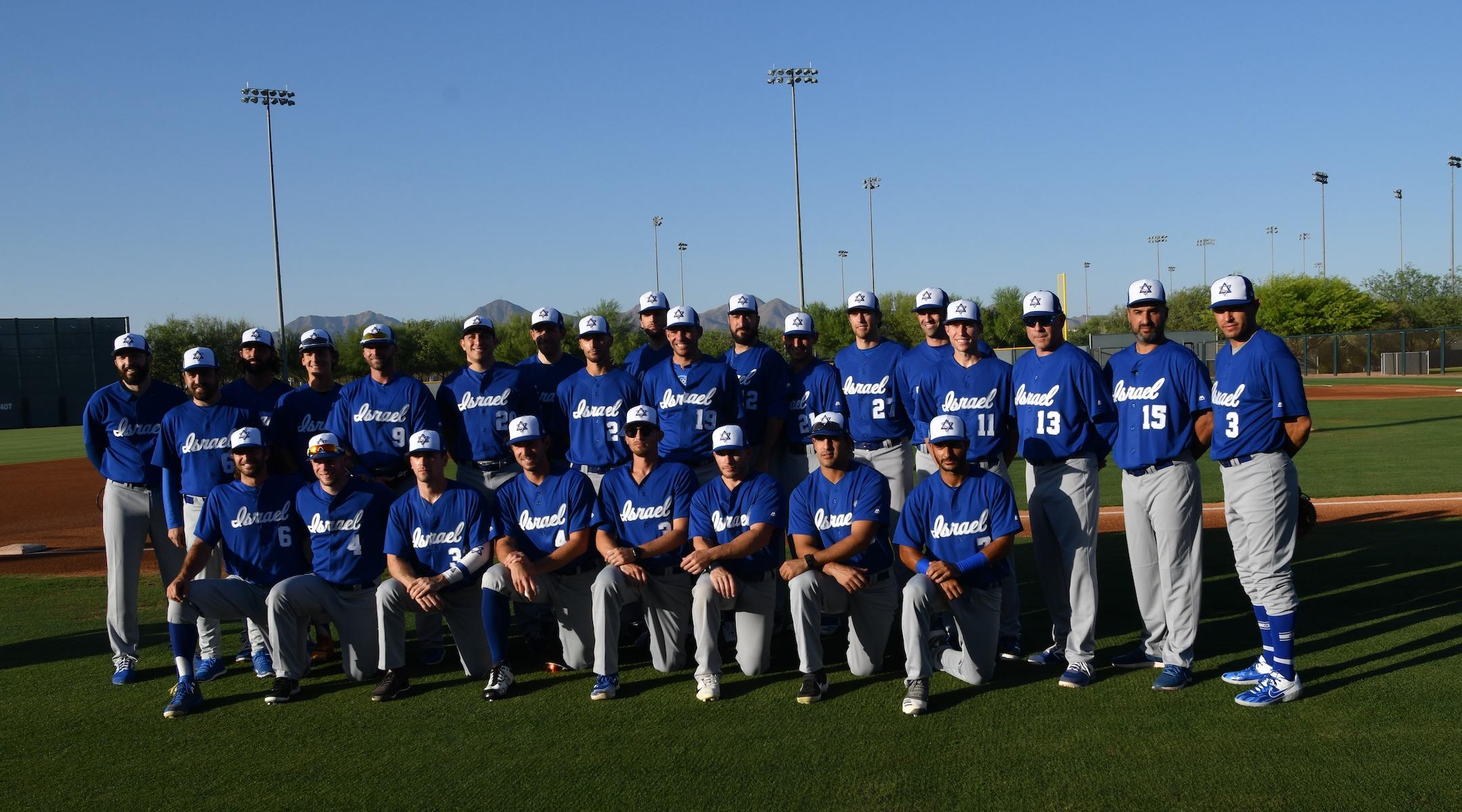 Team Israel baseball