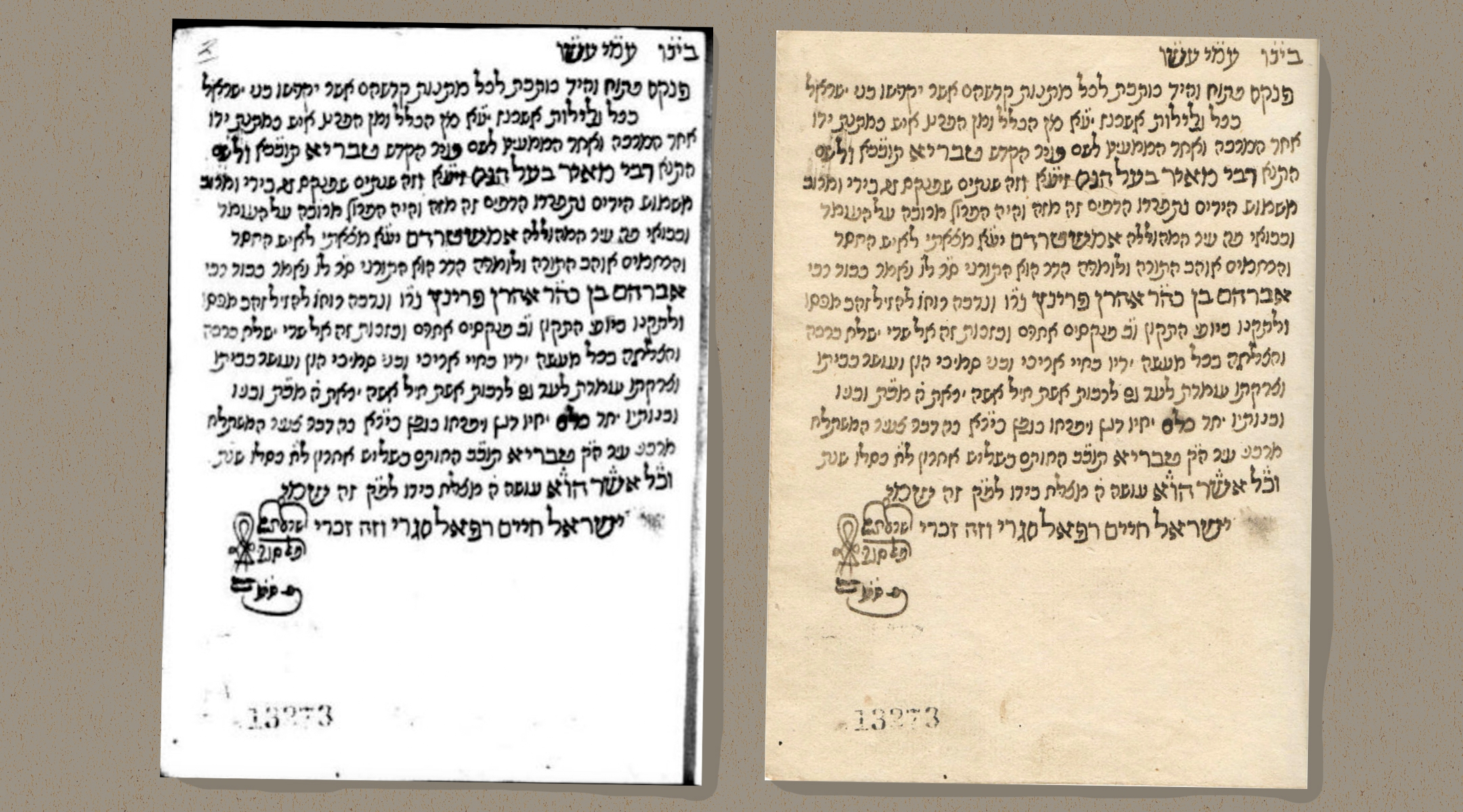 Two matching manuscript pages side by side