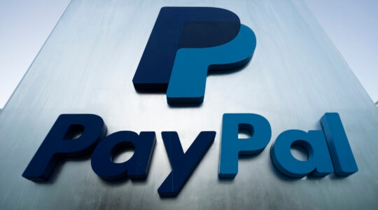 The PayPal office