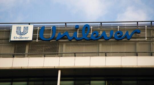 Unlilever logo