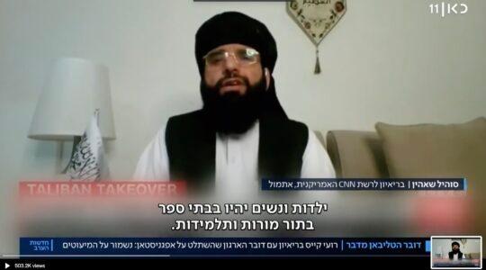 Taliban spokesman on Israel TV