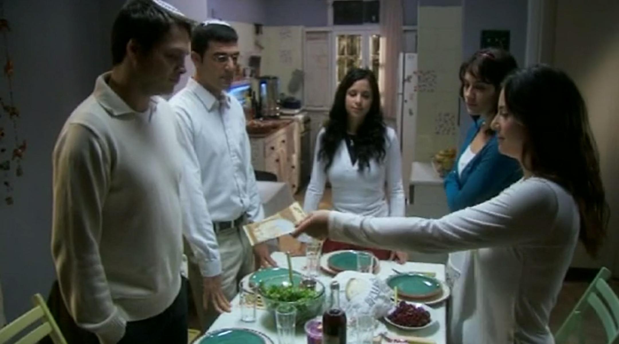 a scene from srugim