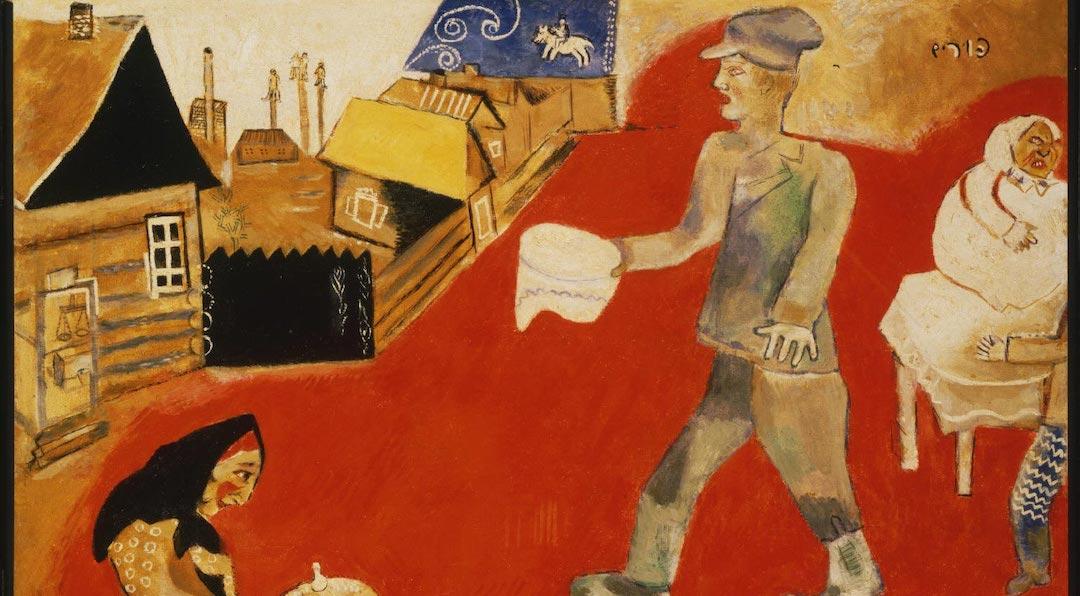 Chagall Jewish Museum