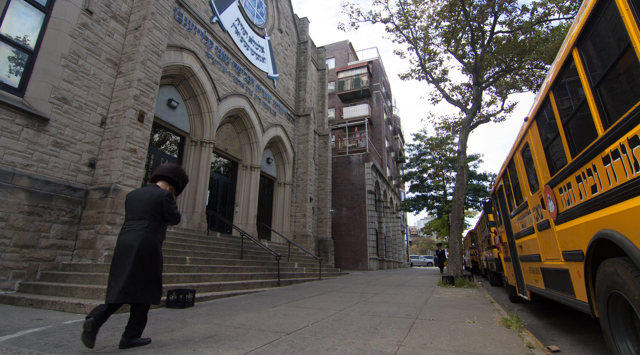 Brooklyn yeshiva Haredi Orthodox