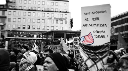 anti-Zionism antisemitism protest