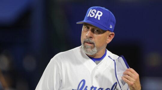 Team Israel coach Eric Holtz