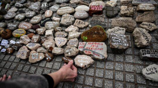 Buenos Aires stones memorial