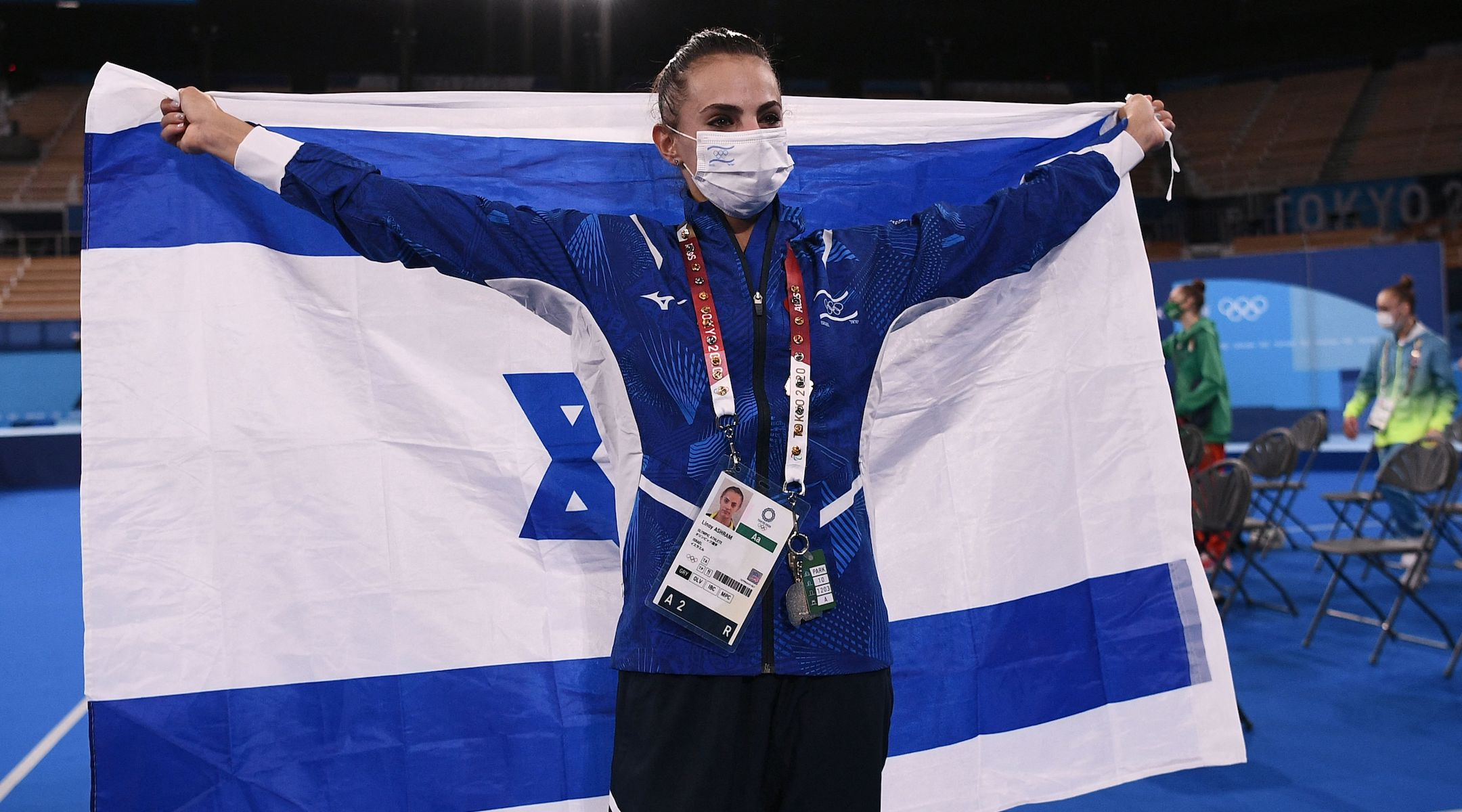 Linoy Ashram Israel Gold