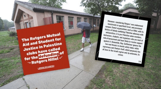 Photo Illustration showing two Instagram posts and a photo of Rutgers University