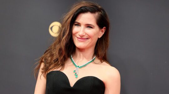 Kathryn Hahn at the Emmys