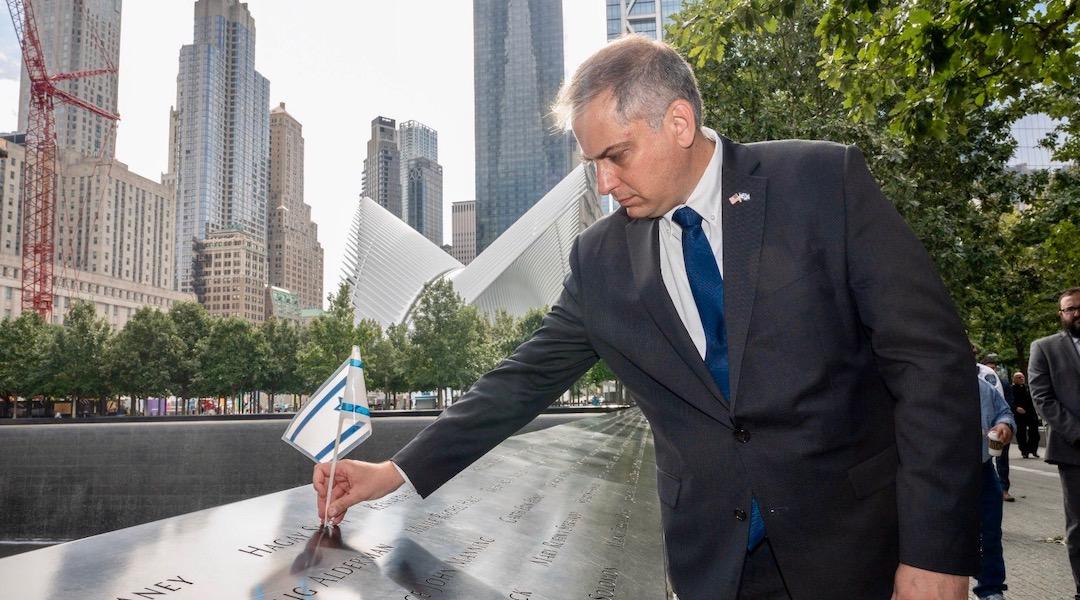 Storm ruins a 'Unity' Torah ??A yahrtzeit for 9/11 victims ? Israeli politician, 54, is...