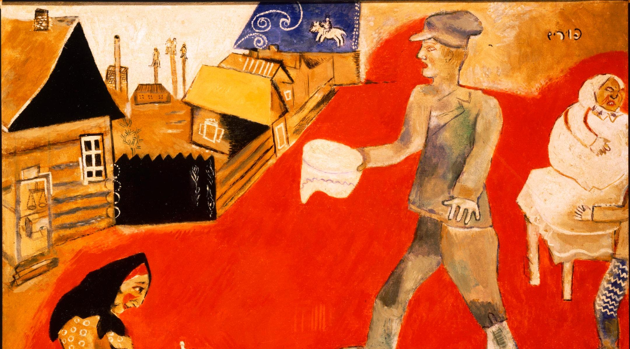 "Marc Chagall, ""Purim"""