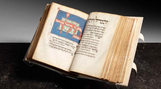a 700-year old High Holiday prayerbook