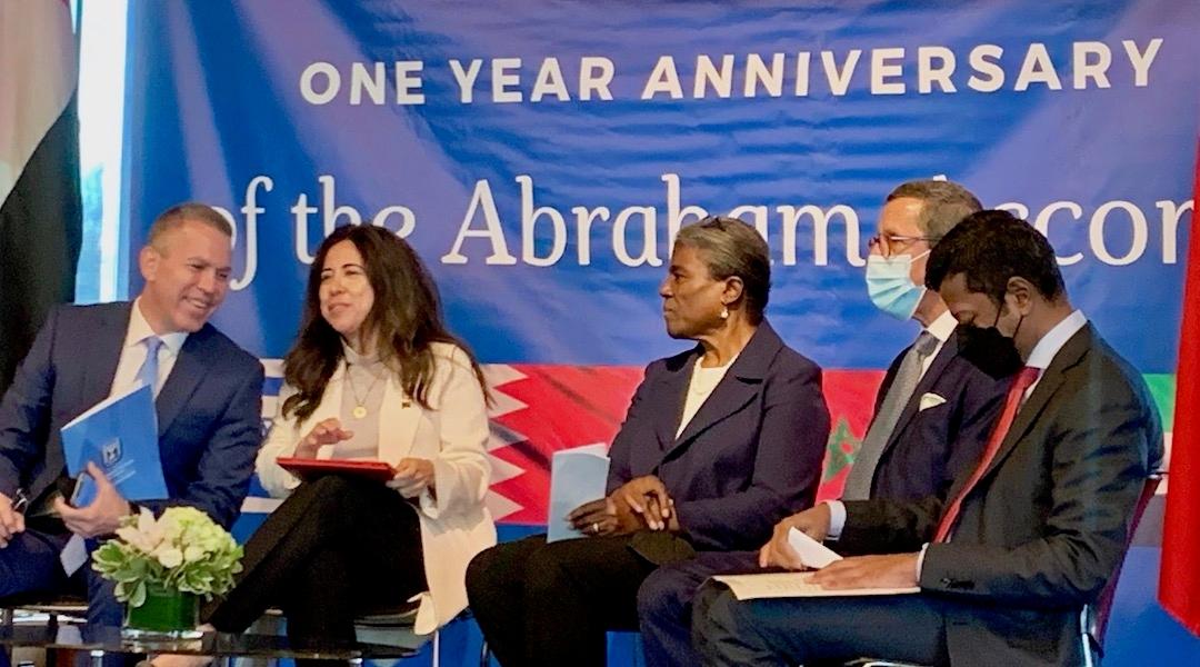 Abraham Accords anniversary