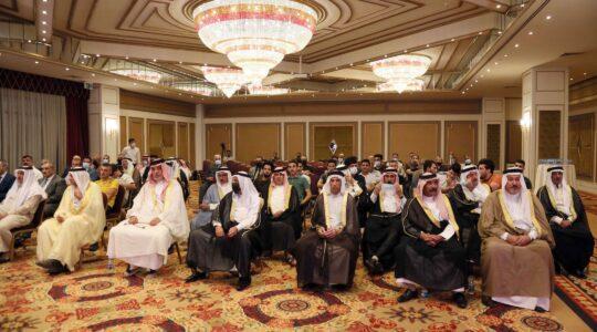 iraqi conference