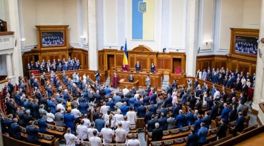 President Volodymyr Zelensky addresses parliament in Kyiv, Ukraine on May 20, 2019. (U.S. Embassy Kyiv, Ukraine / Flickr)
