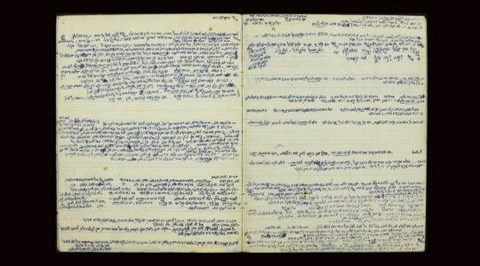 Shushani mysterious scholar library notebooks