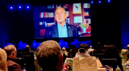 George W. Bush. Pittsburgh Hate Summit
