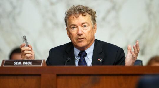 Sen. Rand Paul at a Senate committee hearing