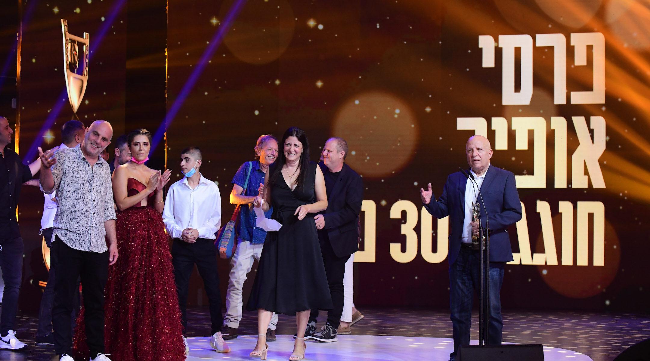 Eran Kolirin let it be morning Ophir awards