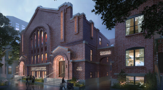 Chabad of East Lakeview's new building