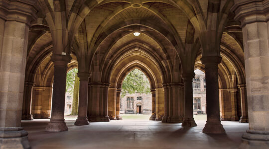 A view to a yard at the University of Glasgow. (Courtesy of the university)