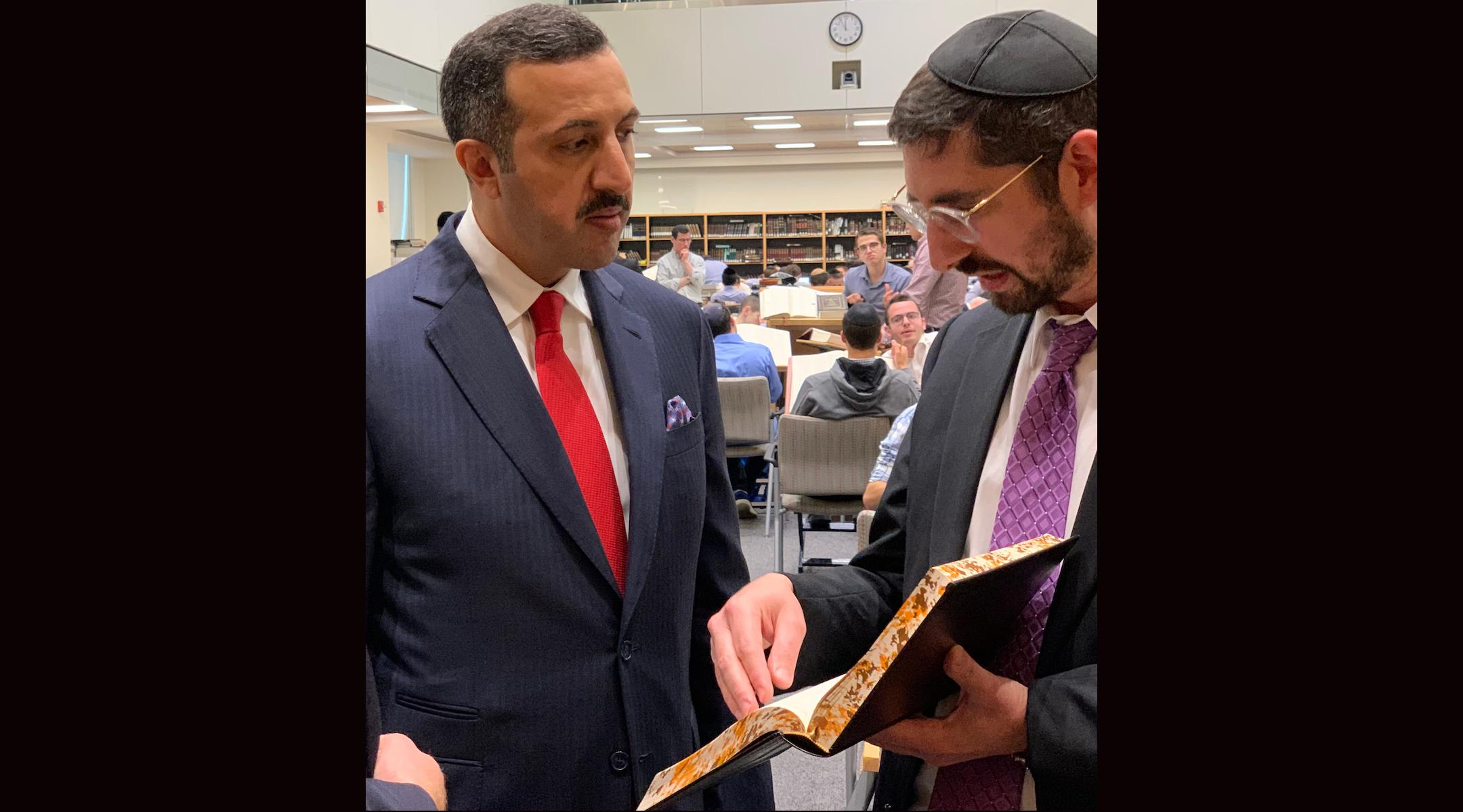 Shaikh Abdulla bin Ahmed Al Khalifa meets with Rabbi Yosef Kalinsky, a Yeshiva University dean.