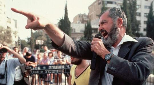 Meir Kahane in Jerusalem