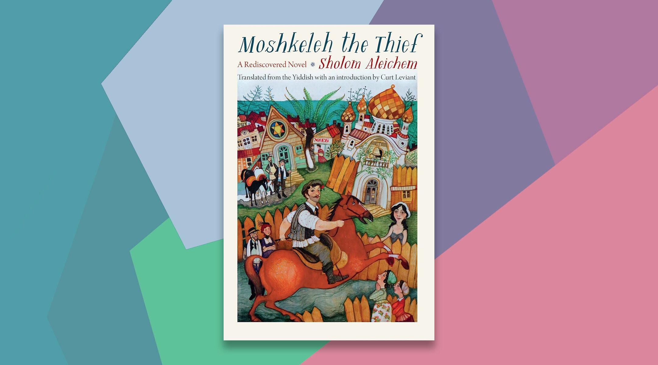 """The cover of Curt Leviant's translation of """"Moshkeleh the Thief."""""""