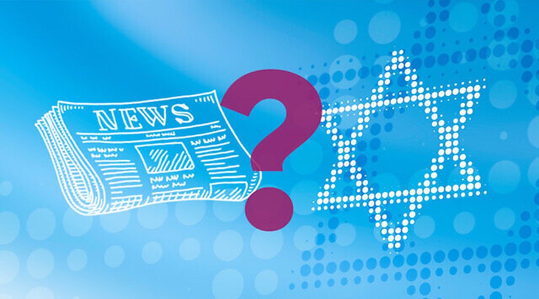 News Quiz Logo JW